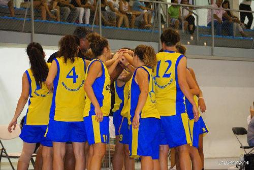 senior-femenino-1u00BA-nacional