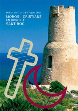cartel Moros y Cristianos 2015