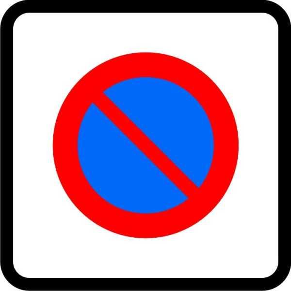 señal de cambio de estacionamiento