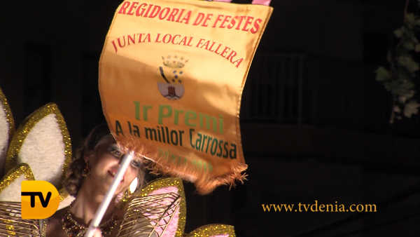 Carrozas Falla Centro 1