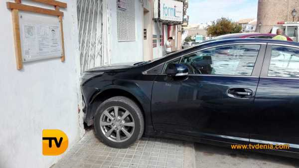 accidente-trafico-bmw-tvdenia-2