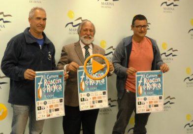 Marina de Dénia acogerá la VII Carrera Roscón de Reyes el sábado 5 de enero.