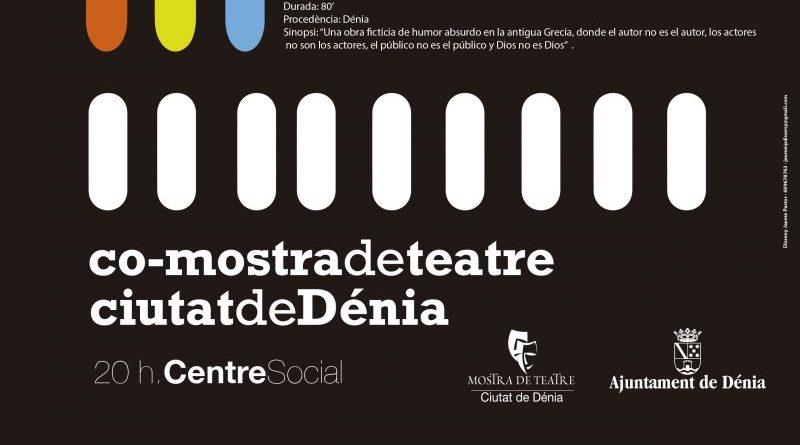 """La Muestra de Teatro """"Ciutat de Dénia"""" se celebrará del 3 al 6 de septiembre con un formato más reducido para adaptarse a la situación sanitaria"""
